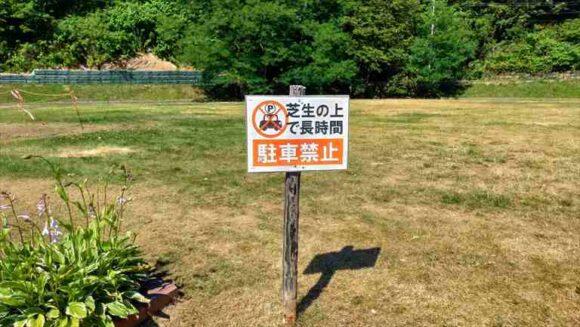 厚田キャンプ場のフリーサイトA