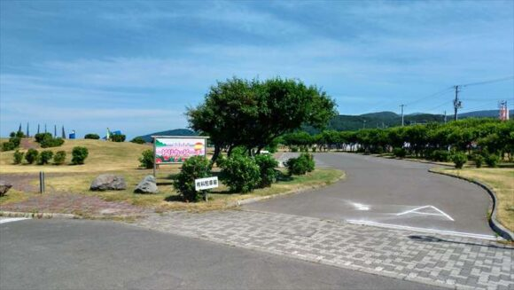 浜益川下海浜公園キャンプ場(ピリカビーチ)の入口