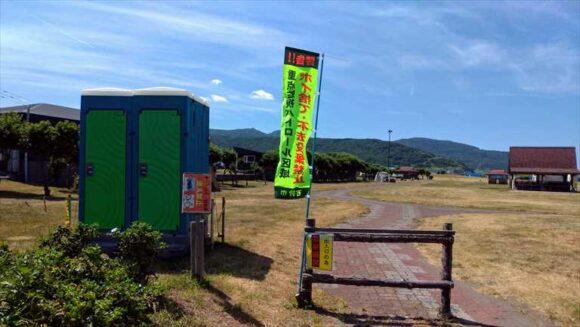 第2駐車場からみたキャンプ場