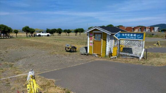 浜益川下海浜公園キャンプ場の民間パーキング