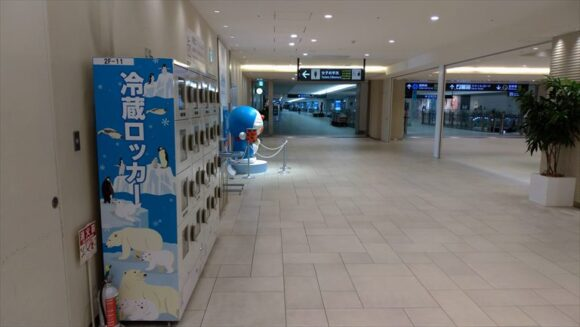新千歳空港2階にある冷蔵コインロッカー