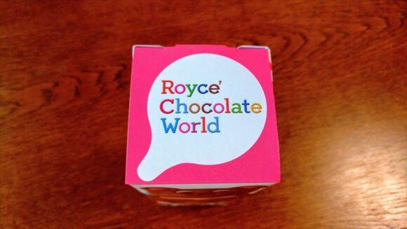 ロイズチョコレートワールド限定商品の見分け方