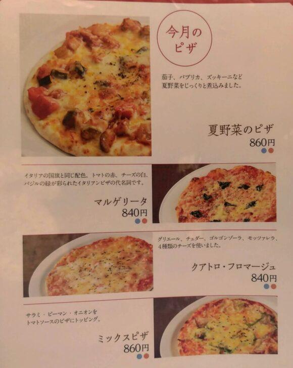 六花亭札幌本店喫茶室のピザメニュー