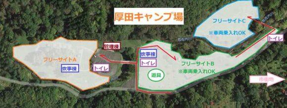 厚田キャンプ場MAP