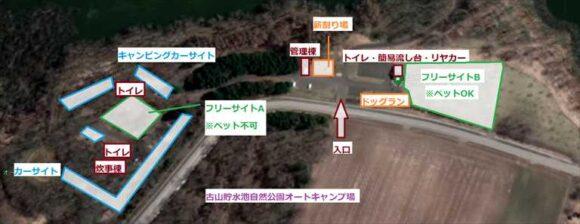 古山貯水池自然公園オートキャンプ場MAP