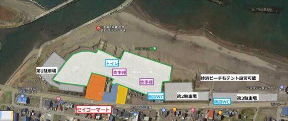 浜益川下海浜公園キャンプ場(ピリカビーチ)MAP