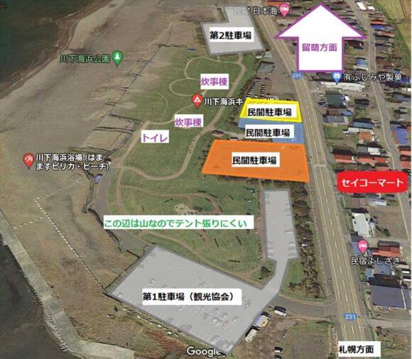 浜益川下海浜公園キャンプ場(ピリカビーチ)の駐車場MAP