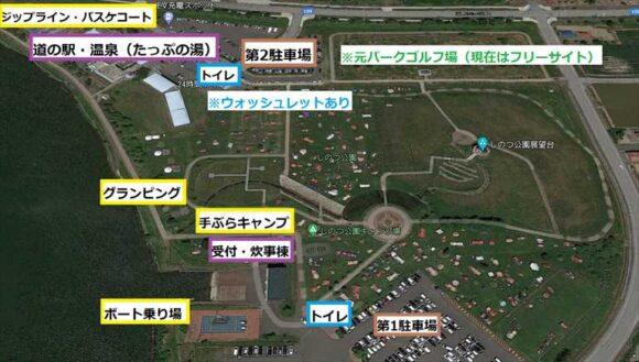 しのつ公園キャンプ場MAP