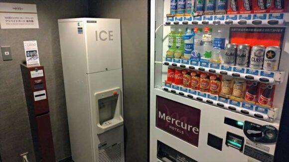 メルキュールホテル札幌の自動販売機&製氷機