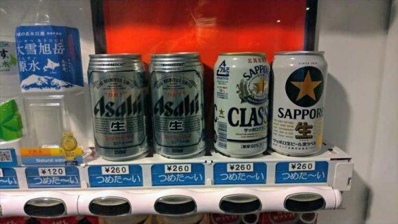 メルキュールホテル札幌の自動販売機