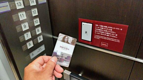 メルキュールホテル札幌のエレベーター