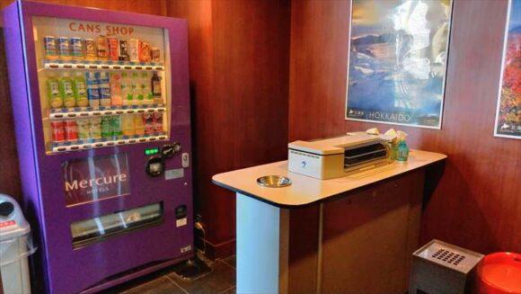 メルキュールホテル札幌の喫煙所