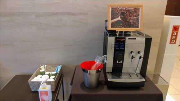 メルキュールホテル札幌のコーヒーサービス
