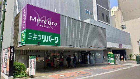 メルキュールホテル札幌の提携駐車場