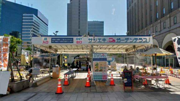 札幌ビアガーデンおすすめ「サツエキガーデンテラス」(札幌駅南口広場)
