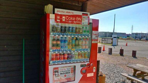 北村中央公園ふれあい広場キャンプ場の自動販売機