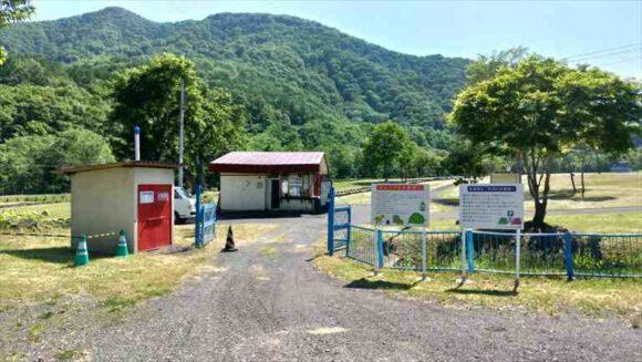 ファミリーランドみかさ遊園キャンプ場の受付