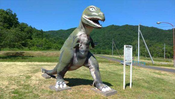 ファミリーランドみかさ遊園の恐竜