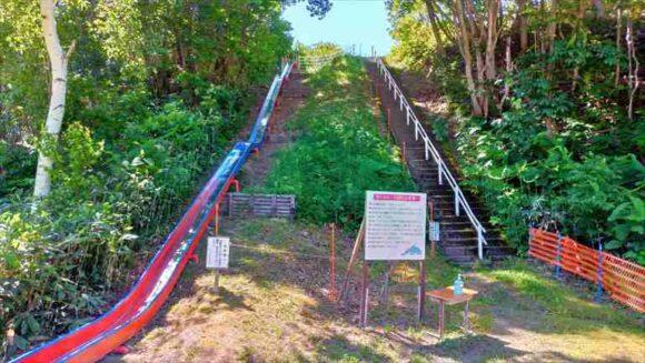 ファミリーランドみかさ遊園の滑り台