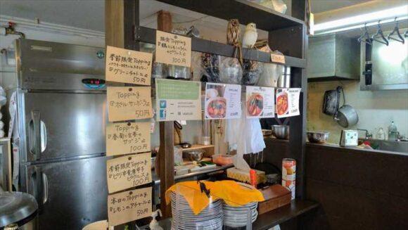 曉(札幌スープカレー)のカウンター