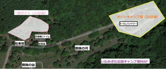 いわみざわ公園キャンプ場MAP