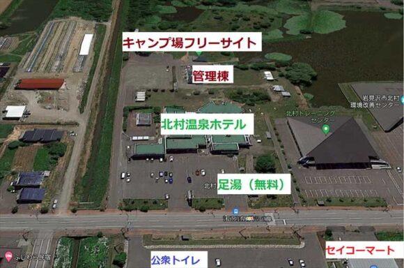 北村中央公園ふれあい広場キャンプ場のMAP