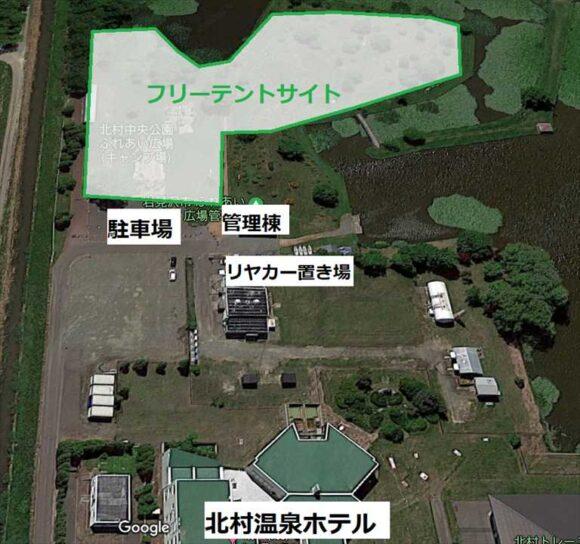 北村中央公園ふれあい広場キャンプ場のサイトマップ