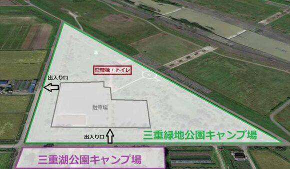 三重緑地公園キャンプ場MAP1