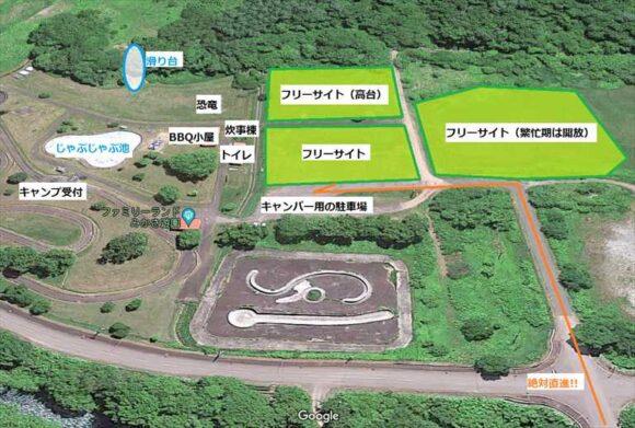 ファミリーランドみかさ遊園キャンプ場MAP2