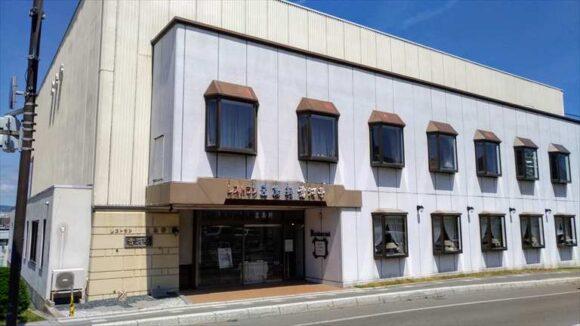 末広町にある五島軒本店・レストラン雪河亭・