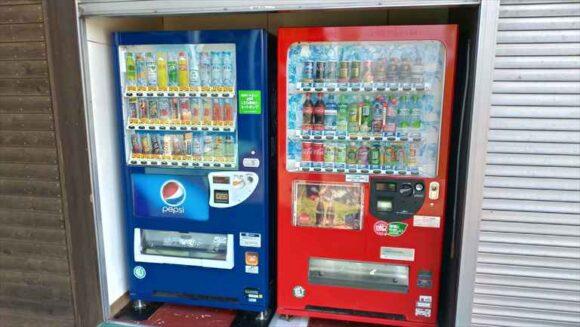 マオイオートランドの自動販売機