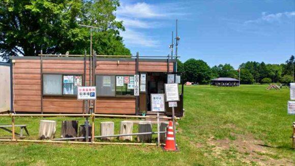 江別市森林キャンプ場の管理棟