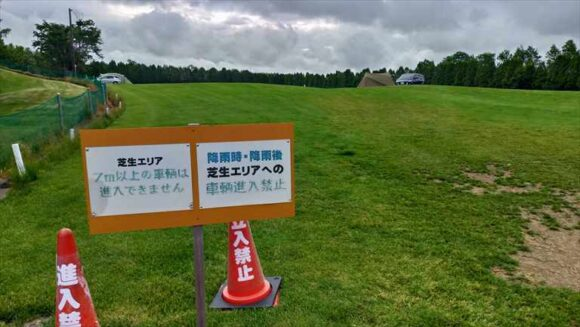 安平町弥生パークキャンプ場のフリーサイト