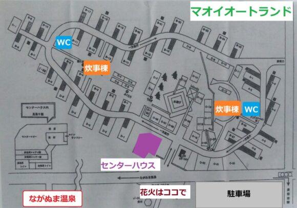 マオイオートランド場内MAP