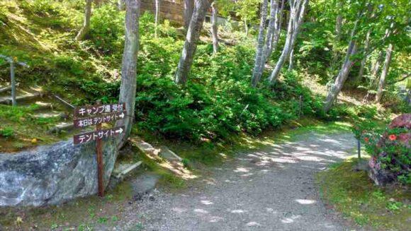 紅櫻アウトドアガーデンの行き方アクセス