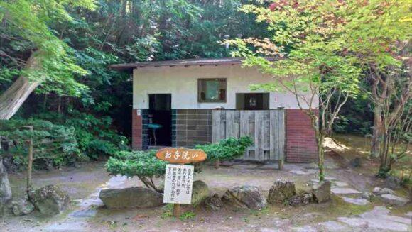 紅櫻アウトドアガーデンのトイレ