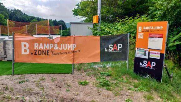 ばんけいキャンプフィールド(ban.K camp field)のアクティビティ