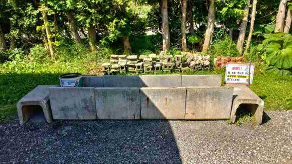 北広島市自然の森キャンプ場の炭捨場