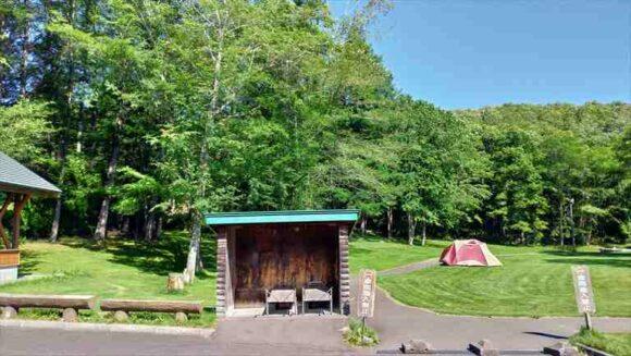 北広島市自然の森キャンプ場のリヤカー