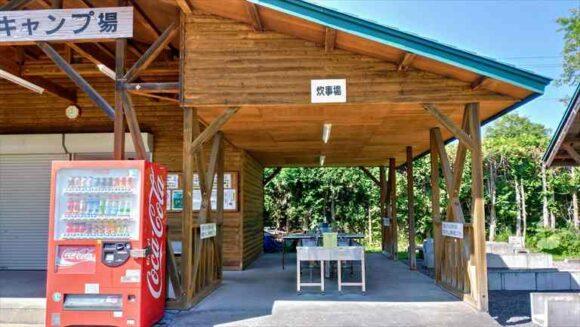 北広島市自然の森キャンプ場の炊事棟