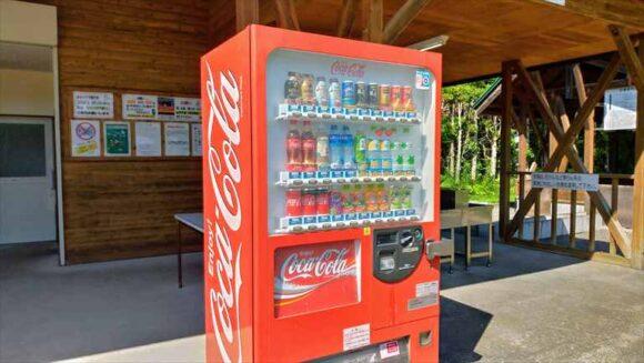 北広島市自然の森キャンプ場の自動販売機