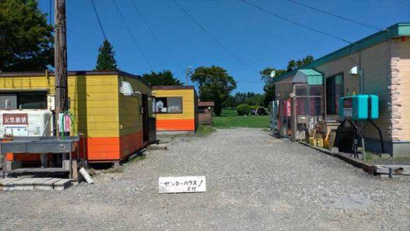 メイプルキャンプ場の炊事棟&管理棟