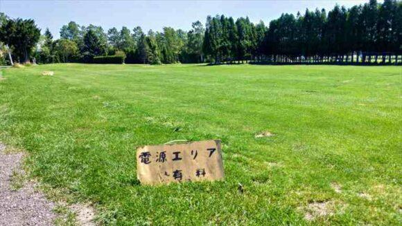 メイプルキャンプ場(恵庭)の電源サイト(100V-15A電源)