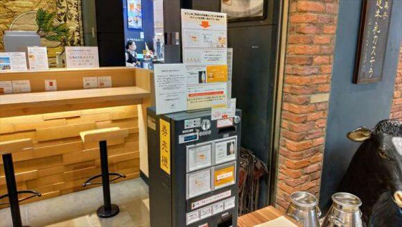北海道牛乳カステラのカフェスペース