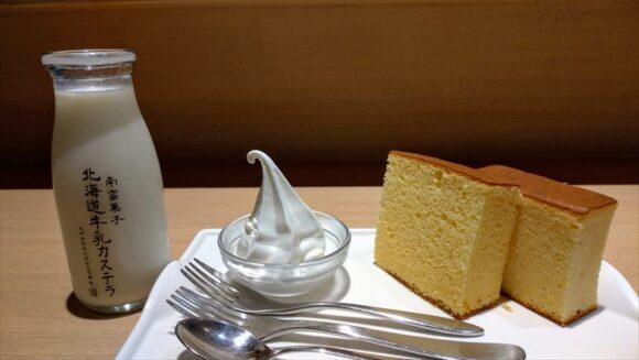 北海道牛乳カステラ+ドリンクセット