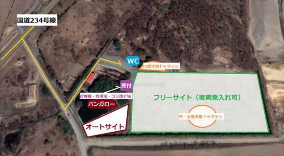弥生パークキャンプ場MAP