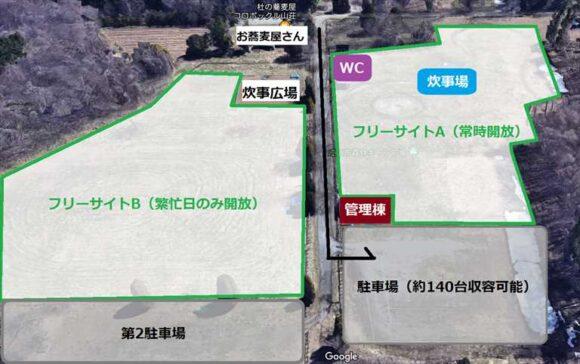江別市森林キャンプ場MAP
