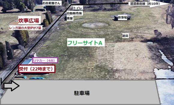 江別市森林キャンプ場MAP2