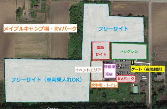 メイプルキャンプ場(恵庭)MAP