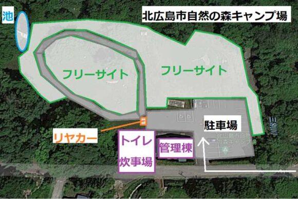 北広島市自然の森キャンプ場MAP